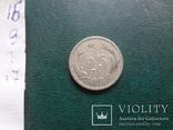 25 эре 1904 Дания серебро (,10.1.17)~, фото №5