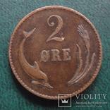 2 эре 1874    Дания    (,10.1.25)~, фото №2