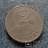 2 эре 1965   Дания    ($2.1.8) ~, фото №3
