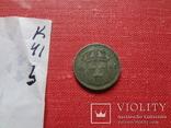 10 эре 1933  Швеция серебро    (К.41.3)~, фото №4