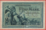 5 Марок 1904, Германия, фото №2