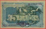 5 Марок 1904, Германия, фото №3