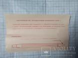 Ручки кулькові для делегатів XXV з'їзду Комуністичної партії СРСР., фото №4