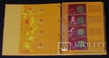 10 Юань 2008 Полный Набор Олимпиада 40шт., Китай UNC, фото №6