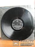 The Best Of Mancini Vol.2 (LSP) RGA Victor Германия 1966, фото №6