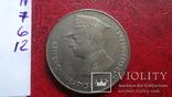 50  злотых  1981  Польша  ($7.6.12)~, фото №4