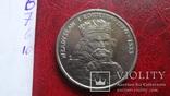100  злотых  1986  Польша  ($7.6.10)~, фото №4