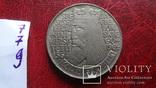 10 злотых  1964  Польша    ($7.7.9)~, фото №4