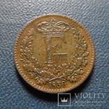 1 скиллинг 1856 Дания (Г.3.6), фото №2