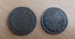 Копейки 1822-27 годов, фото №2