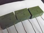 Конденсаторы К71-7 0,0312 +/-5% 250В 4 шт., фото №3