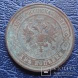 2  копейки  1912  медь   ($5.2.40)~, фото №3