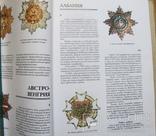 Звезды орденов мира, фото №3
