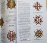 Звезды орденов мира, фото №4
