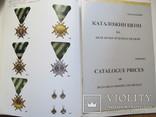 Болгарские ордена и медали, фото №6