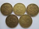 50 копеек 1992 фальшак Донецк