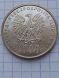 1000 злотых 1982 год серебро, фото №5