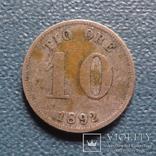 10 эре 1892  Швеция  серебро   (Z.3.2)~, фото №3