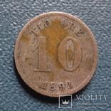 10 эре 1892  Швеция  серебро   (Z.3.2)~, фото №4
