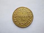 1 далер 1718 Юпитер Швеция фото 2
