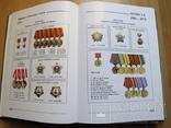 Маршалы и адмиралы флота СССР, фото №6