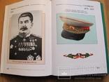 Маршалы и адмиралы флота СССР, фото №7