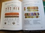 Маршалы и адмиралы флота СССР, фото №8