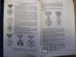 Ленты и награды, фото №7