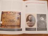 Награды и знаки национальных армий, фото №4