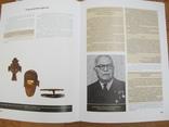 Награды и знаки национальных армий, фото №6