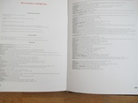 Награды и знаки национальных армий, фото №8