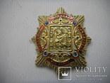 Копія ордена №1, фото №2