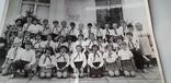 "Фотография ""Пионеры"" (24*18), фото №3"