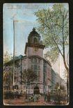 До 1917 Львов. Здание Дирекции железных дорог (раскладушка 10 видов), фото №2