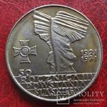 10  злотых  1971  Польша    ($7.3.6)~, фото №2