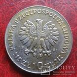 10  злотых  1971  Польша    ($7.3.6)~, фото №3