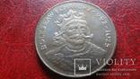 50  злотых  1980  Польша   ($7.3.13)~, фото №2