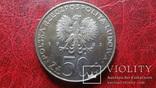 50  злотых  1983  Польша   ($7.3.14)~, фото №3