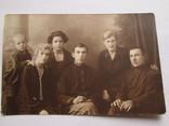 Семейное фото г.Сталино 1930 год