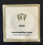 Боспорське царство золото 2010, фото №6