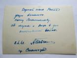 Фото военных 1942 год г.Сталинград фото 2