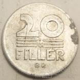Угорщина 20 філерів, 1984