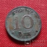 10 эре 1941  Швеция серебро    (К.41.4)~, фото №3
