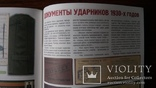 Петербургский коллекционер 2012 номер 2 (70), фото №3
