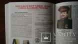 Петербургский коллекционер 2012 номер 2 (70), фото №7