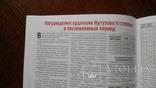 Петербургский коллекционер 2013 год номер 6(80), фото №3