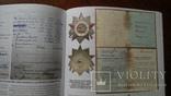 Петербургский коллекционер 2013 год номер 6(80), фото №2