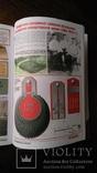 Петербургский коллекционер 2013 год номер 6(80), фото №12