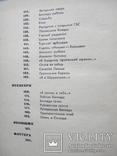 """Вознесенский Андрей """"Антимиры"""" 1964 год., фото №7"""