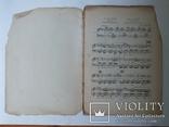 Бетховен Сонаты для фортепиано 1930 тираж 300, фото №3
